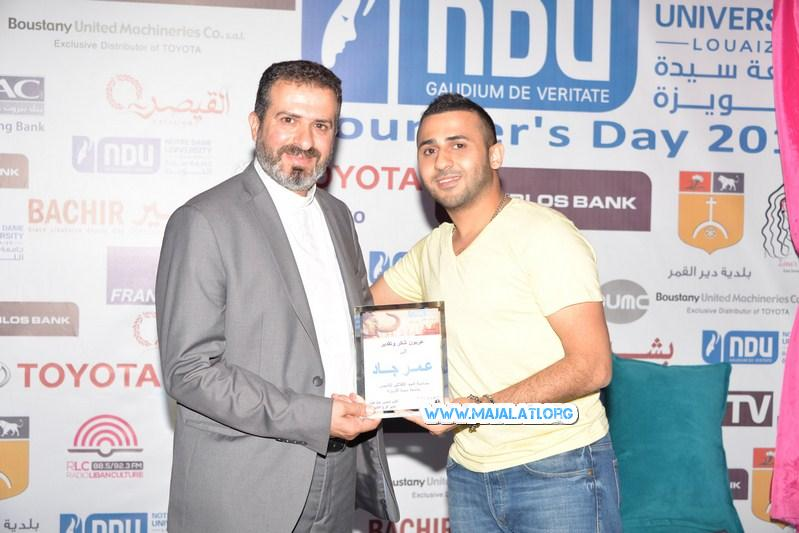 OMAR JAD NDU Founders Day (5)